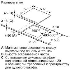 PKE611BA1R - Электрическая варочная панель - BOSCH