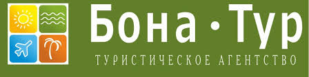 "Туристическое агентство ""Бона-Тур""   ВКонтакте"
