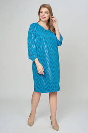 <b>OLSI</b> — X-MODA.RU — интернет-магазин модной одежды с ...