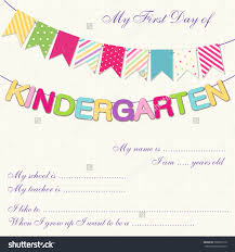 cute first day kindergarten interview card stock vector 302685776 cute first day of kindergarten interview card bright festive buntings