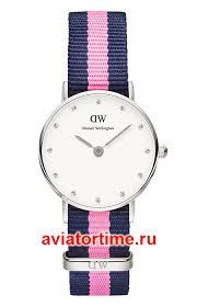 Шведские наручные <b>часы Daniel Wellington 0926DW</b> Classy ...