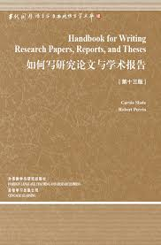 cheap get research papers get research papers get quotations middot how to write research papers and academic report 13th edition linguistics library