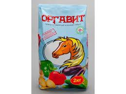 <b>Удобрение органическое конский</b> навоз <b>Оргавит</b> 2 кг купить по ...