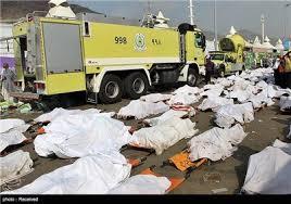 نتیجه تصویری برای عکس برای حادثه منا