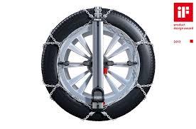 <b>Цепи</b> на колеса для снега Thule, <b>Pewag</b> купить в Москве   <b>Цепи</b> ...