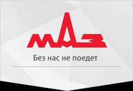 Карта сайта - магазин запчастей МазГарант