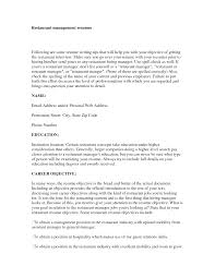job objective examples for resumes picture resume formt career goal s resume
