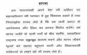 short essay on international terrorism   essay anti terrorism day st may  pledge in hindi and english international terrorism essay jpg