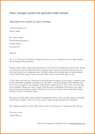 job application letter for the post of manager  job application letter for the post of manager