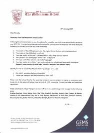 admission offer