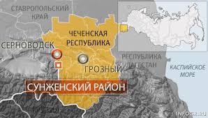 В Чечне три сотрудника полиции погибли в результате подрыва смертника