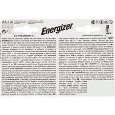 <b>Батарейка</b> алкалиновая <b>Energizer</b> Max <b>AA</b>, 16 шт. в Санкт ...