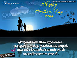 Happy Fathers Day Tamil Quotations | Happy Fathers Day 2014 Tamil ...
