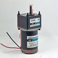 DC12V/24V 30W 2D30GN-<b>C</b> Permanent Magnet <b>DC</b> Gear <b>Motor</b> ...