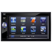 <b>2 Din Car Audio</b> System