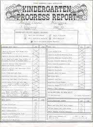 cps kindergarten progress report template cover letter cps kindergarten progress report template chicago public schools progress report template daily progress sheet template