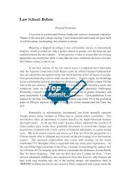 essay graduate school essay examples graduate school essay samples essay graduate admission essay examples graduate school essay examples