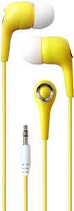 <b>Наушники</b> Цвет желтый – купить в Чите по выгодной цене в ...