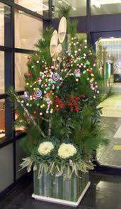 Japanese New Year - Wikipedia