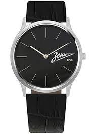 <b>Часы FC Zenit FCZ03C</b> - купить мужские наручные <b>часы</b> в ...