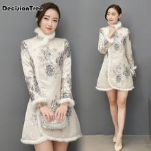 Buy <b>qipao winter</b> and get free shipping on AliExpress.com