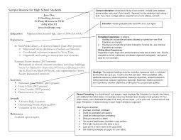 resume examples high school job resume sample resume for high resume examples high school students student and high schools high school job resume