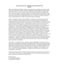 essay about health compucenterco essay about health