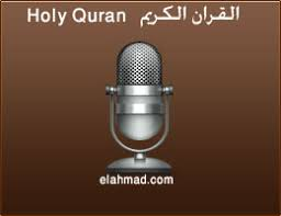 Mobile Holy Quran for iPad HTML5