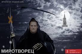 Медведчук - гарантия обмена плененными, у него нет доступа к тайнам, - СБУ - Цензор.НЕТ 903