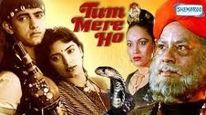 Image result for film (tum mere ho)(1990)