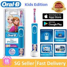 <b>Oral B</b> Kids ( Incredibles, Pixar <b>Cars</b> or Frozen Options ) Electric ...