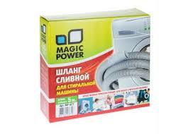 <b>Шланг сливной</b> MagicPower MP-627 5м купить недорого в ...