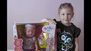 <b>Baby Doll</b>. Беби Дол. - YouTube