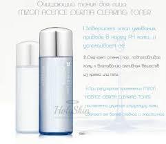 Acence Derma Clearing Toner <b>тонер для проблемной</b> кожи от ...