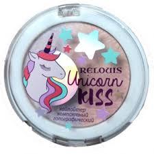 <b>Хайлайтер</b> Relouis / Релуи <b>Unicorn</b> kiss | Отзывы покупателей