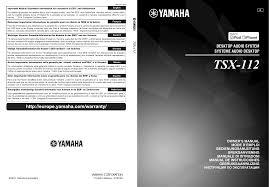 Yamaha TSX-112 OWNER'S MANUAL | manualzz.com