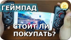 Стоит ли покупать <b>геймпад</b>? <b>ipega</b> PG-9023 - YouTube