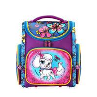 <b>Folding</b> School Bag Canada