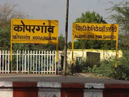Image result for images of manmad station