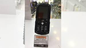 <b>Wigor H1</b> купить в Ростовской области | Бытовая электроника ...