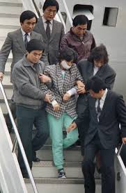 「大韓航空機爆破事件」の画像検索結果