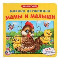 Детские <b>книжки</b>-игрушки: купить в интернет-магазине в Москве ...