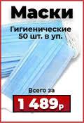 <b>Светильник</b> сд <b>линейный</b> T5 Line, 12W, 900мм, 6500K, <b>REV</b> ...