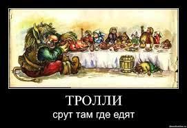 Украинцы продемонстрировали миру прекрасный пример храбрости и верности свободе, - Керри - Цензор.НЕТ 6674