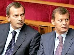 Братья Клюевы и экс-министр энергетики Ставицкий находятся в международном розыске, - Аваков - Цензор.НЕТ 1981
