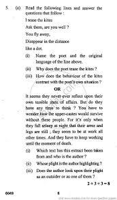 linguistic essay linguistic essay