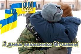Более 40 тысяч украинцев записались для участия в Нацгвардии, - глава Минобороны - Цензор.НЕТ 8334