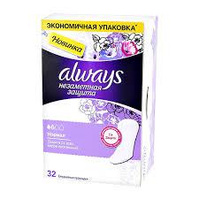 <b>Ежедневные прокладки</b> для женщин – купить в интернет ...