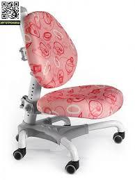 Детское <b>кресло Mealux Champion Y-718</b> (Розовый с кольцами ...
