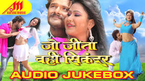 Image result for film (jo jeeta wohi sikandar)(1992)